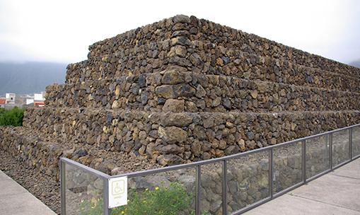 圭马尔金字塔